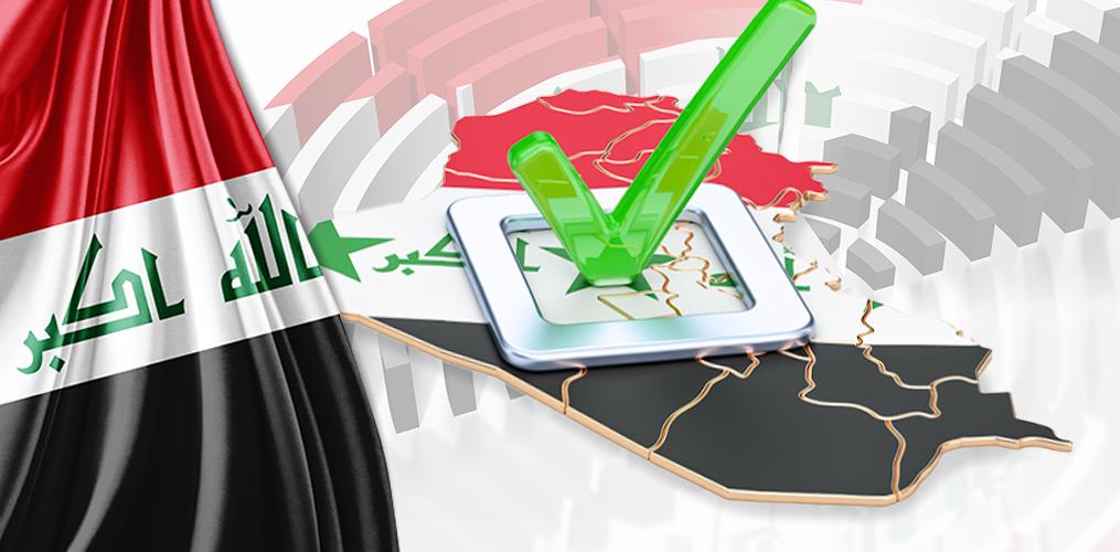 التصويت العقابي: